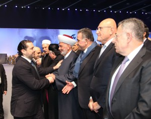 Pr Minister Saad Hariri Attends the 14 of February Memoriol 16