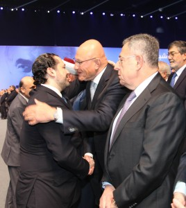 Pr Minister Saad Hariri Attends the 14 of February Memoriol 17