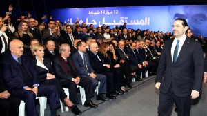 Pr Minister Saad Hariri Attends the 14 of February Memoriol 23
