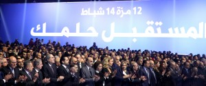 Pr Minister Saad Hariri Attends the 14 of February Memoriol 27