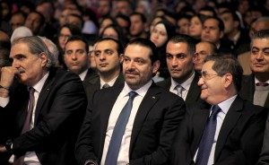 Pr Minister Saad Hariri Attends the 14 of February Memoriol 29