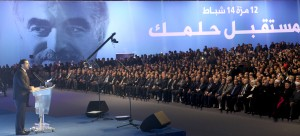 Pr Minister Saad Hariri Attends the 14 of February Memoriol 31