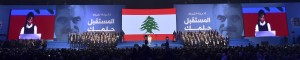 Pr Minister Saad Hariri Attends the 14 of February Memoriol 8