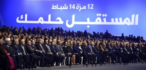 Pr Minister Saad Hariri Attends the 14 of February Memoriol 9