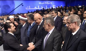 Pr Minister Saad Hariri Attends the 14 of February Memoriol