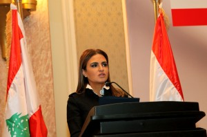Pr Minister Saad Hariri Attneds the Lebanese Egyptian Forum 4