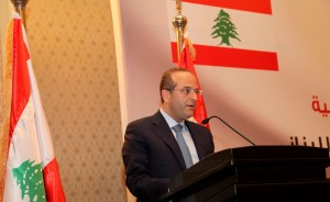 Pr Minister Saad Hariri Attneds the Lebanese Egyptian Forum 5