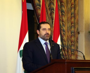 Pr Minister Saad Hariri Inaugurates the Syrian Dicplaced Conference 1