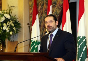 Pr Minister Saad Hariri Inaugurates the Syrian Dicplaced Conference 10