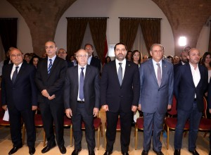 Pr Minister Saad Hariri Attends a Canference at the Grand Serail 5