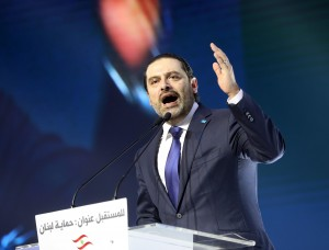 Pr Minister Saad Hariri Attends the Memorial of Pr Minister Rafic Hariri at Biel 1