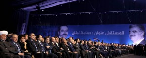 Pr Minister Saad Hariri Attends the Memorial of Pr Minister Rafic Hariri at Biel 16