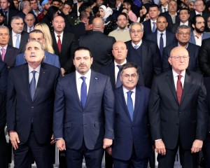 Pr Minister Saad Hariri Attends the Memorial of Pr Minister Rafic Hariri at Biel 18