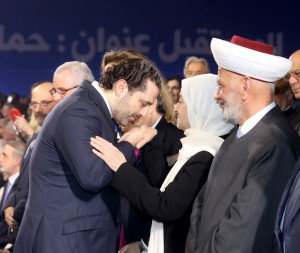Pr Minister Saad Hariri Attends the Memorial of Pr Minister Rafic Hariri at Biel 19