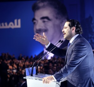 Pr Minister Saad Hariri Attends the Memorial of Pr Minister Rafic Hariri at Biel 21