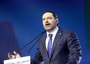 Pr Minister Saad Hariri Attends the Memorial of Pr Minister Rafic Hariri at Biel 22