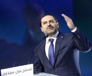 Pr Minister Saad Hariri Attends the Memorial of Pr Minister Rafic Hariri at Biel 23