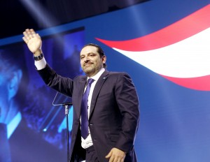 Pr Minister Saad Hariri Attends the Memorial of Pr Minister Rafic Hariri at Biel 25