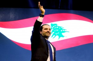 Pr Minister Saad Hariri Attends the Memorial of Pr Minister Rafic Hariri at Biel 26
