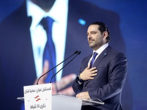 Pr Minister Saad Hariri Attends the Memorial of Pr Minister Rafic Hariri at Biel 8