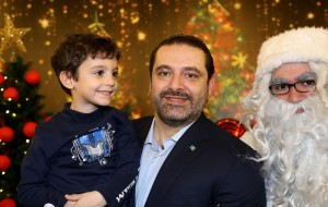 Pr Minister Saad Hariri Celebrating Christmas at the the Grand Serail 6