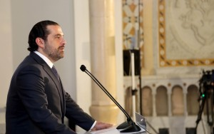 Pr Minister Saad Hariri Ianaugurates a Conference at the Grand Serail 1