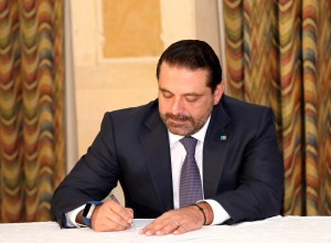 Pr Minister Saad Hariri Ianaugurates a Conference at the Grand Serail