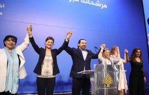 Pr Minister Saad Hariri Attends a Festival for Almustaqbal Womens Party 1
