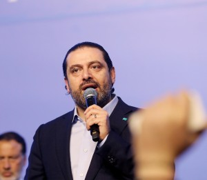 Pr Minister Saad Hariri Attends a Festival for Almustaqbal Womens Party 11