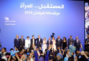 Pr Minister Saad Hariri Attends a Festival for Almustaqbal Womens Party 2
