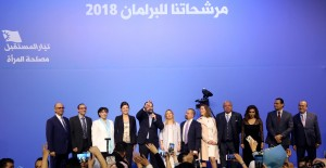 Pr Minister Saad Hariri Attends a Festival for Almustaqbal Womens Party 3