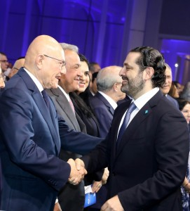Pr Minister Saad Hariri Lunching Elections 2018 of Future Movement 17