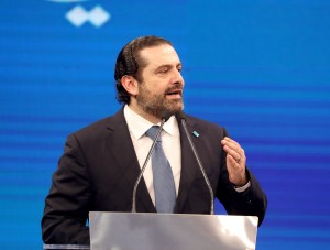 Pr Minister Saad Hariri Lunching Elections 2018 of Future Movement 2