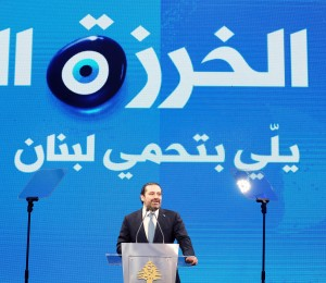 Pr Minister Saad Hariri Lunching Elections 2018 of Future Movement 3