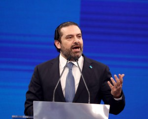 Pr Minister Saad Hariri Lunching Elections 2018 of Future Movement 4