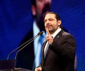 Pr Minister Saad Hariri Lunching Elections 2018 of Future Movement 5