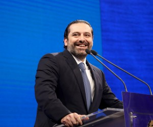 Pr Minister Saad Hariri Lunching Elections 2018 of Future Movement 8