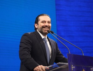 Pr Minister Saad Hariri Lunching Elections 2018 of Future Movement 9