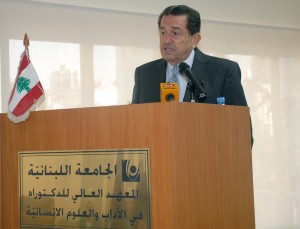Lecture for Minister Boutrs Hareb at Lebanese University