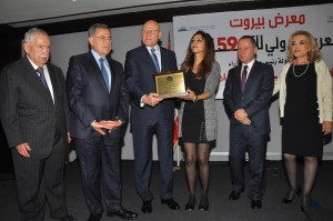 Pr Minister Tammam Salam Inaugurates the Arab Book Fair at Biel 5