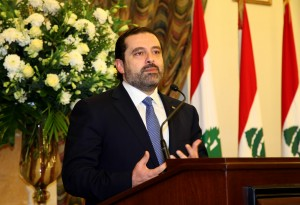 Diner Hosted By Pr Minister Saad Hariri in Honors of AUB 1