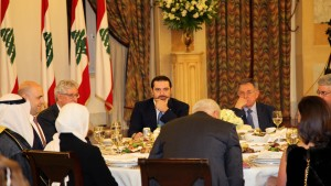 Diner Hosted By Pr Minister Saad Hariri in Honors of AUB 6