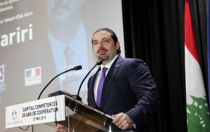 Former Pr Minister Saad Hariri Inaugurates the Rafic Hariri Building at ESA 4