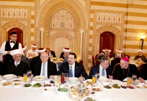 Iftar Hosted By Former Pr Minister Saad Hariri in Honors of Relegion men 1