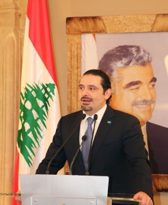 Iftar Hosted By Former Pr Minister Saad Hariri in Honors of Relegion men 5