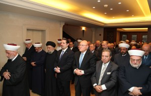 Iftar Hosted By Former Pr Minister Saad Hariri in Honors of Relegion men
