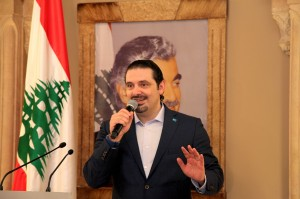 Iftar Hosted By Former Pr Minister Saad Hariri in Honours of Lebanese Students 2