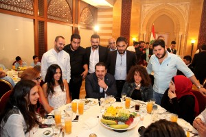 Iftar Hosted By Former Pr Minister Saad Hariri in Honours of Lebanese Students 3