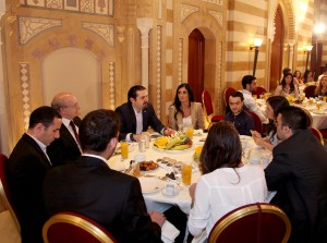 Iftar Hosted By Former Pr Minister Saad Hariri in Honours of Lebanese Students
