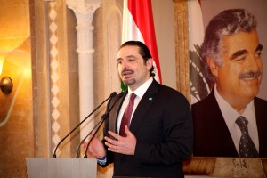 Iftar Hosted by Former Pr Minister Saad Hariri in Honors of Ambassadors 3